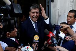 رئیسجمهوری پیشین کشور پرو خودکشی کرد