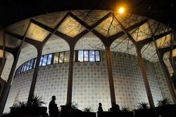City Theater Complex, Tehran.