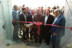 اولین مرکز فرهنگیان اندیشه ورز  کشور در شیراز افتتاح شد