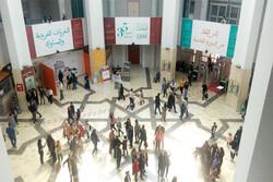 فعالیتهای غرفه ایران در نمایشگاه تونس/حضور کمرنگ کارکنان سفارت