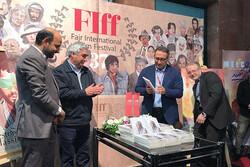 سی و هفتمین جشنواره جهانی فیلم فجر با «دیدهبان» کلید خورد
