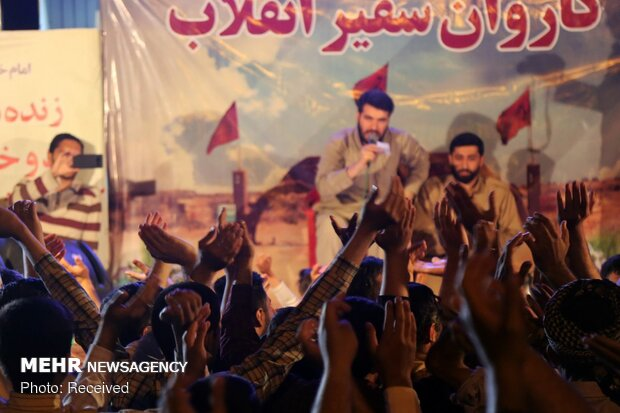 Birth anniversary of Hazrat Ali Akbar (AS) observed in Pol-e Dokhtar