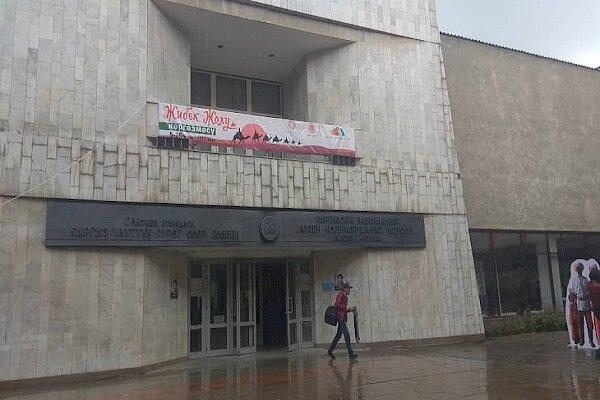 İran kültürü Bişkek'te tanıtıldı