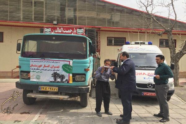 دومین کاروان کمکهای مردمی شمال تهران به خوزستان اعزام شد