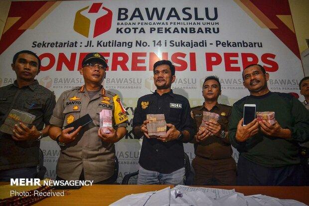 انتخابات در اندونزی