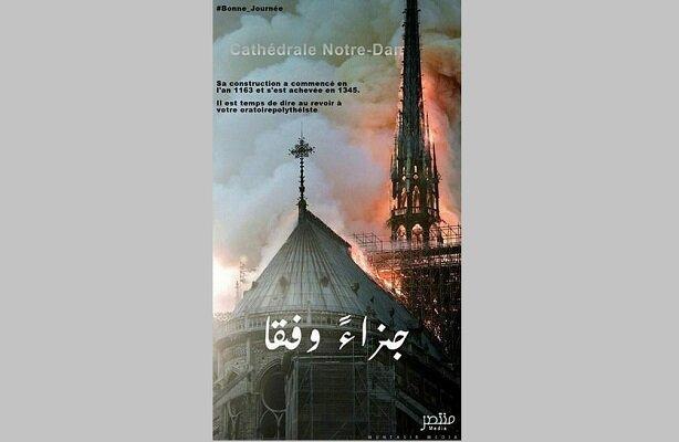 کاردانەوەی داعش بە سووتانی کڵێسای نۆتردام لە پاریس