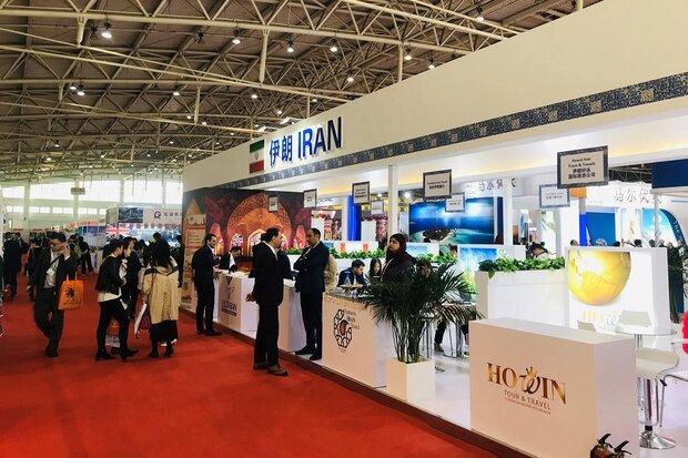 Iran highlighting tourist attractions in Beijing