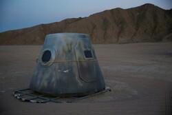 مریخ در صحرای گوبی