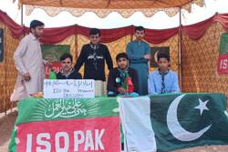 لاہور میں ایران کے سیلاب سے متاثرہ علاقوں کے لئے امداد جمع کرنے کے کیمپ قائم