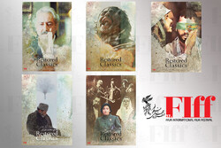 برنامه اکران فیلمهای کلاسیک مرمت شده در جشنواره جهانی فیلم فجر