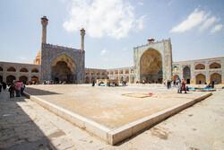 اصفہان کی جامع مسجد ایران کی مذہبی معماری کا سب سے قدیمی مجموعہ