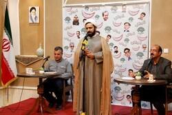 نوزدهمین محفل طنز «قندشکن» در یزد برگزار شد