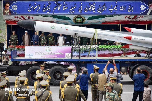 رژه ۲۹ فروردین، روز ارتش در مشهد