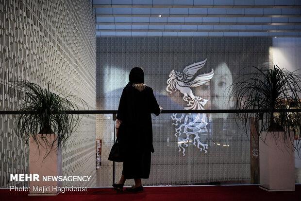 Opening ceremony of 37th Fajr International Film Festival