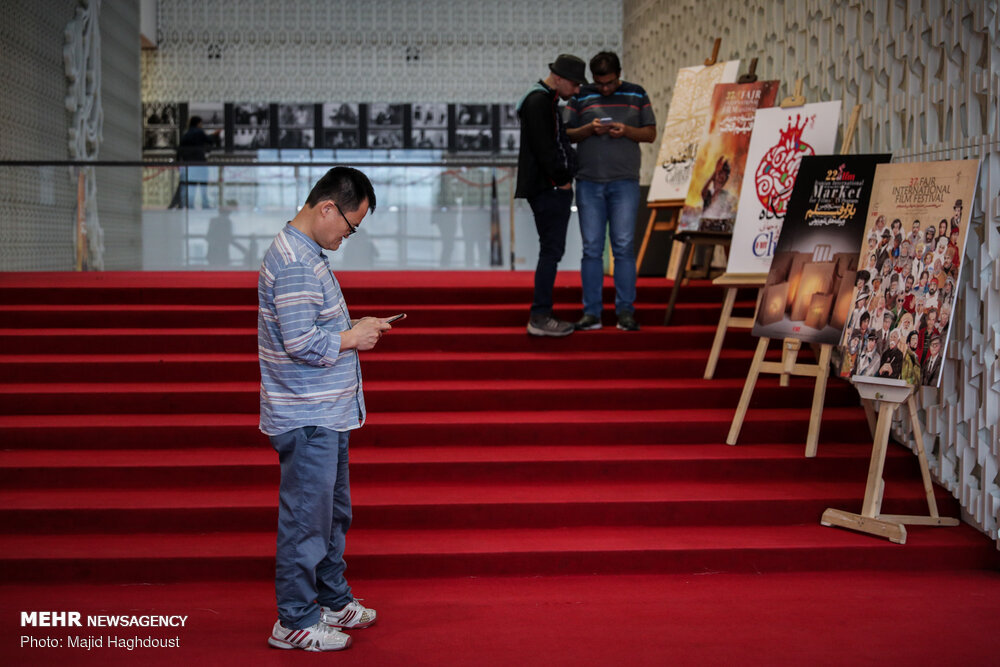 اولین روز سیوهفتمین جشنواره جهانی فیلم فجر