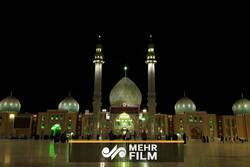 مسجد مقدس جمکران به مناسبت نیمه شعبان غبارروبی شد