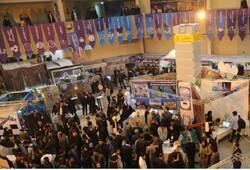 حضور دانشگاههای ترکیه و آذربایجان در جشنواره حرکت تبریز