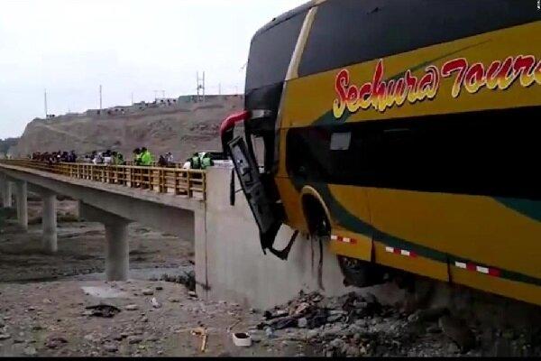 VIDEO: Bus crash in Peru kills 8, injures dozens