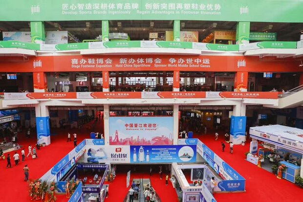 Iran attends 21st Jinjiang Footwear Exhibition in China
