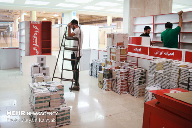 Mehr News Agency - Tehran getting ready to host 32nd Tehran Intl. Book Fair