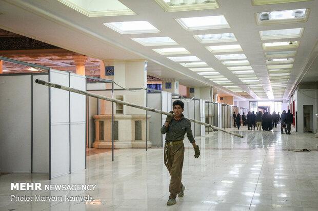 Tehran getting ready to host 32nd Tehran Intl. Book Fair