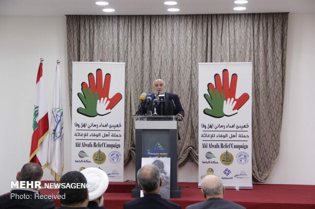 Conference held in Lebanon to show solidarity with Iran flood victims