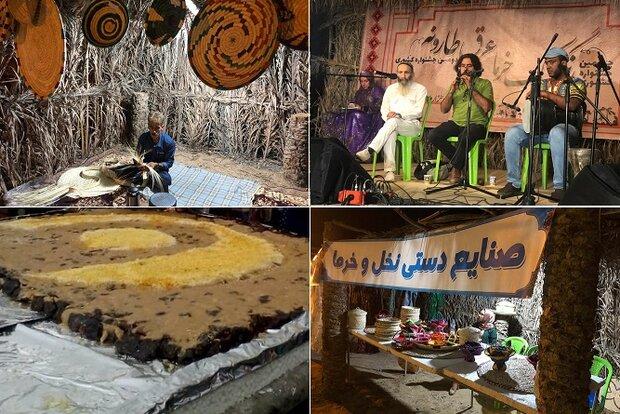 چهارمین جشنواره رنگینک خرمای کشور برگزار شد