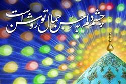 راهپیمایی بزرگ حماسه حضور برای ظهور در شیراز برگزار شد