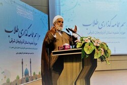 انقلاب اسلامی زمینه ساز ظهور امام زمان (عج) است