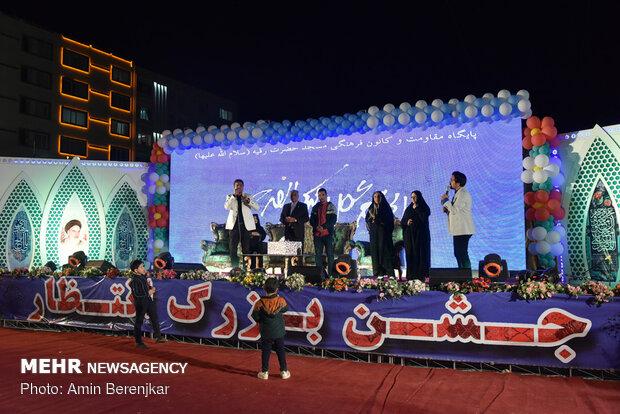 جشن ولادت امام زمان(عج) در شیراز