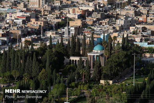 يوم تكريم الشاعر الايراني سعدي الشيرازي
