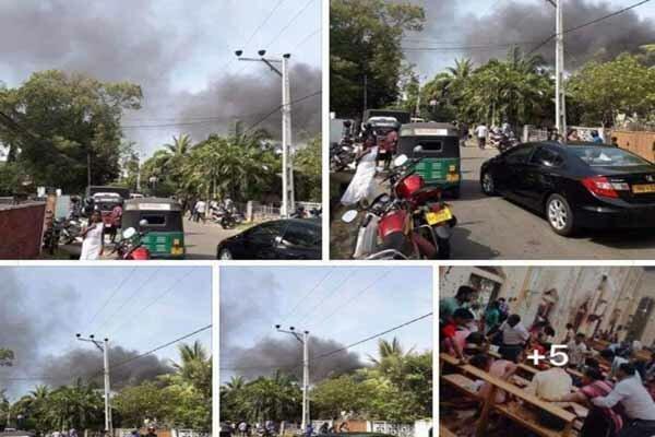 وقوع چندین انفجار در سریلانکا/۱۵۶نفر کشته شدند