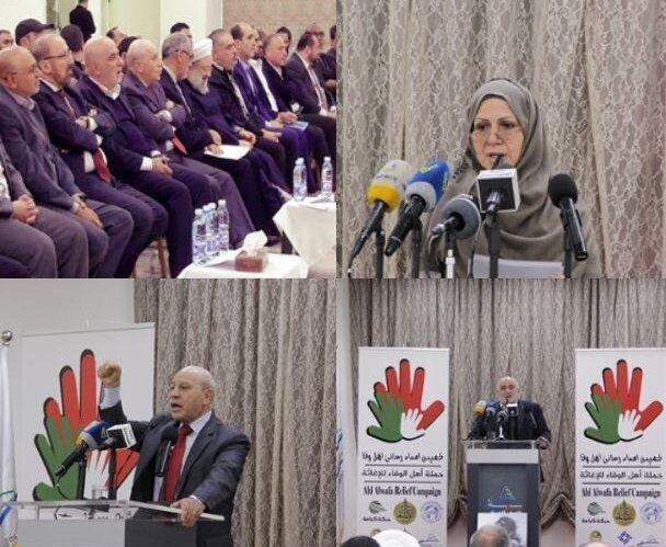 همایش همدردی و همبستگی با سیلزدگان ایرانی در لبنان