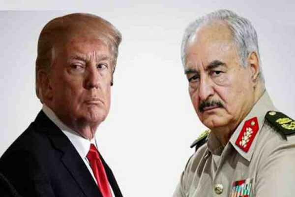 انتشار جزئیات بیشتری از گفتگوی ترامپ و ژنرال حفتر در لیبی