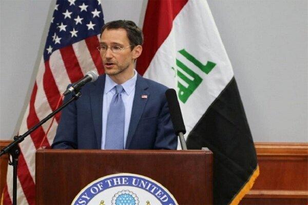 واکنش مقام عراقی به اظهارات تهدید آمیز کاردار سفارت آمریکا