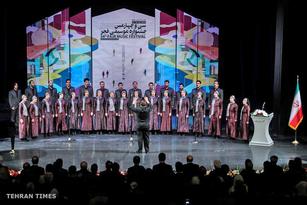 Closing ceremony of 34th Fajr Intl. Music Festival