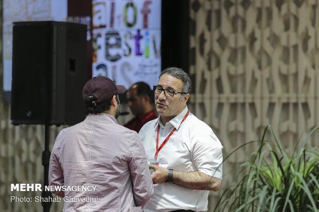 Uluslararası Fecr Film Festivali