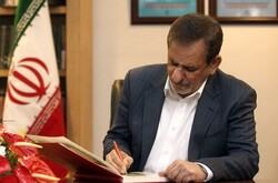 Iran VP condoles with Qatari PM over passing of his mother