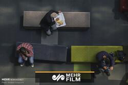 چهارمین روز از جشنواره جهانی فیلم فجر