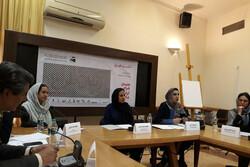 برنامههای هفته گرافیک ۹۸ تشریح شد/ برگزاری در ۶ شهر ایران