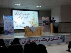 برگزاری چهارمین جشنواره فرهنگی، هنری و دانشجویی ققنوس در کرمانشاه