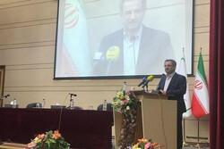 ۲۰ درصد صنایع کشور در استان تهران فعالیت می کنند