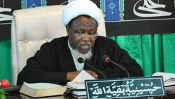 The Rise of Islamic Movement in Nigeria