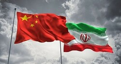 Iran, China pact MOU on agricultural coop.