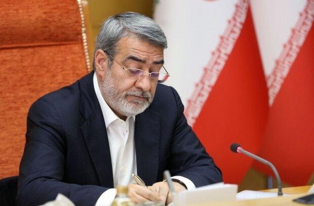 پیام تبریک وزیر کشور به همتایان خود در کشورهای اسلامی