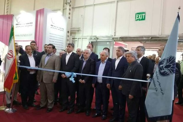 'Beauty and Clean 2019' exhibition opens in Tehran