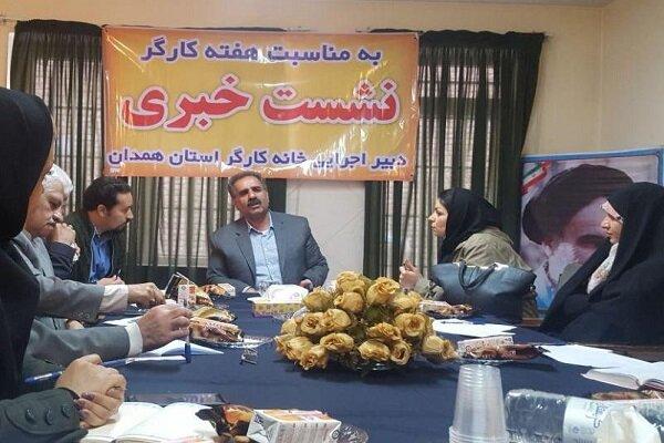 قرارداد سفید امضا مشکل اصلی جامعه کارگری استان همدان است
