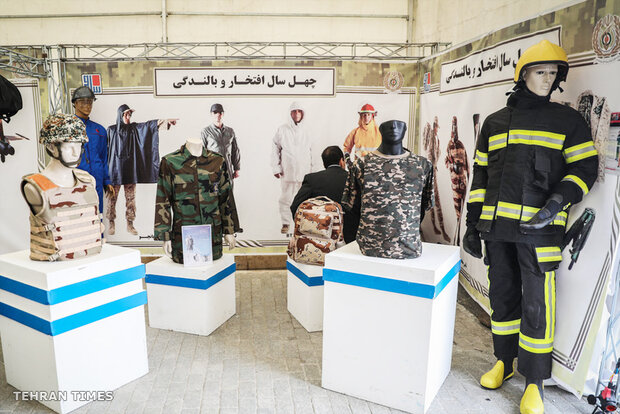 Exhibition of Islamic Revolution's achievements
