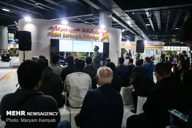 IRAN FINEX 2019 underway in Tehran