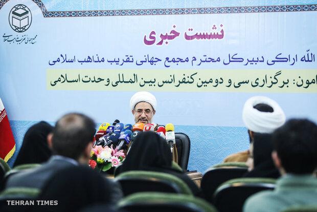 WFPIST sec. gen. holds presser of 32nd Intl. Islamic Unity Conf.